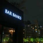 BAR BANKS & ROSIER CRUISE SERVICE