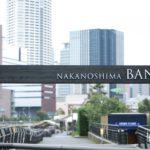 NAKANOSHIMA BANKS