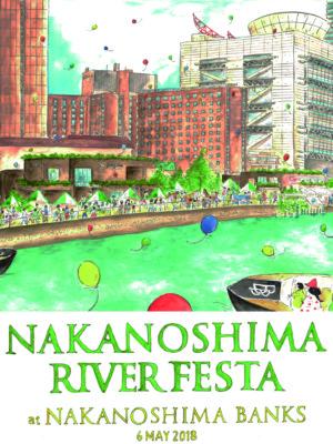 ゴールデンウィーク最終日「中之島リバーフェスタ」初開催のお知らせ+nakanoshima_riverfesta_banks_hp_0404