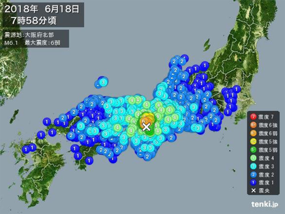 osaka_hokubujishin_banksinfo
